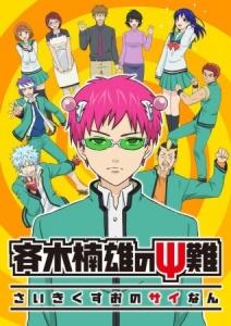top-7-anime-summer-season-tvisjustabox-5