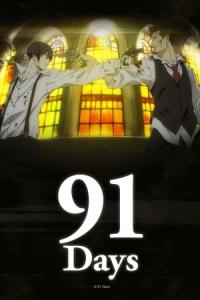 top-7-anime-summer-season-tvisjustabox-7
